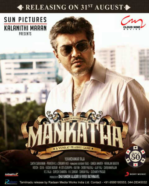 Image Result For Ajith Trisha Movies