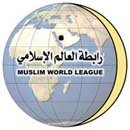 Muslim World League.jpg