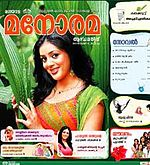 Manorama weekly.jpg
