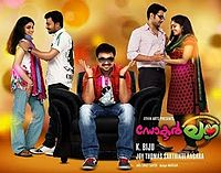 Doctor Love Malayalam Movie.jpg