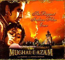 Mughal-e-Azam, 1960 film soundtrack album cover.jpg