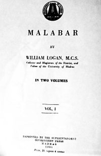 Malabarmanualtitlepage.jpg
