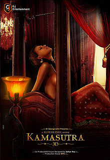 Kamasutra 3D first look