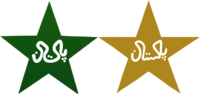Pakistan Cricket logo.png