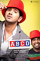ABCD Malayalam movie Poster.jpg