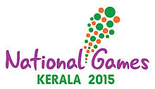 National Games Kerala 2015 Logo.jpg