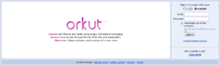 Orkut - login.png