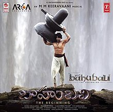 Baahubali soundtrack.jpg