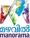 Mazhavil Manorama.jpg