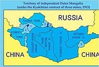 Mongolia 1915 Hiagt.jpg