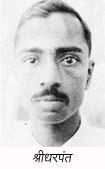 Shridhar Balavant Tilak