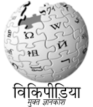 Mywiki3.png