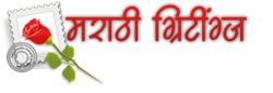 Marathi-greetings-net-logo.png