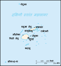 Fiji map hindi.png
