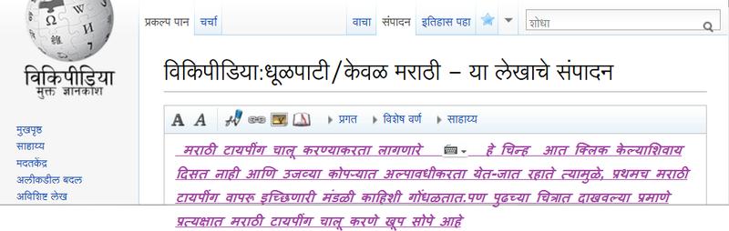 marathi essay depot Essays on nisarg majha mitra essay in marathi language wwwessaydepotcom//nisarg-majha-mitra-essay-in-marathi-language/1 free essays on nisarg majha mitra essay in marathi language.