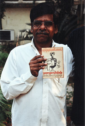 Arun Kamble with his book.jpg