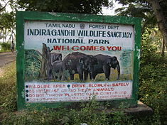 Indira Gandhi Wildlife Sanctuary and Wildlife Sanctuary.JPG
