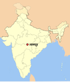 Nagpur location.png