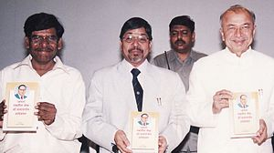 Arun Kamble with Petroleum minister SushilKumar Shinde.JPG