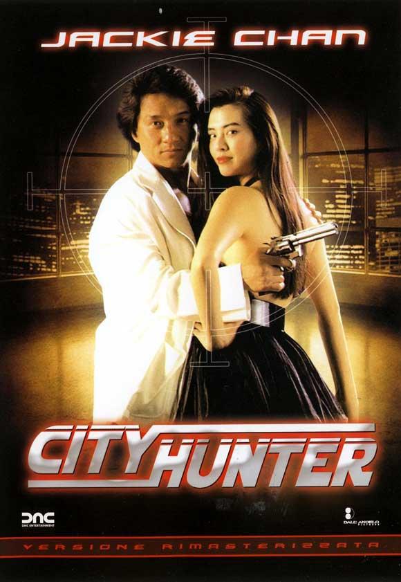 City Hunter (filem) - Wikipedia Bahasa Melayu ...