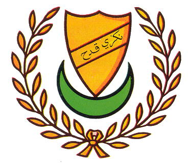 Fail:Coat of arms of Kedah.jpg
