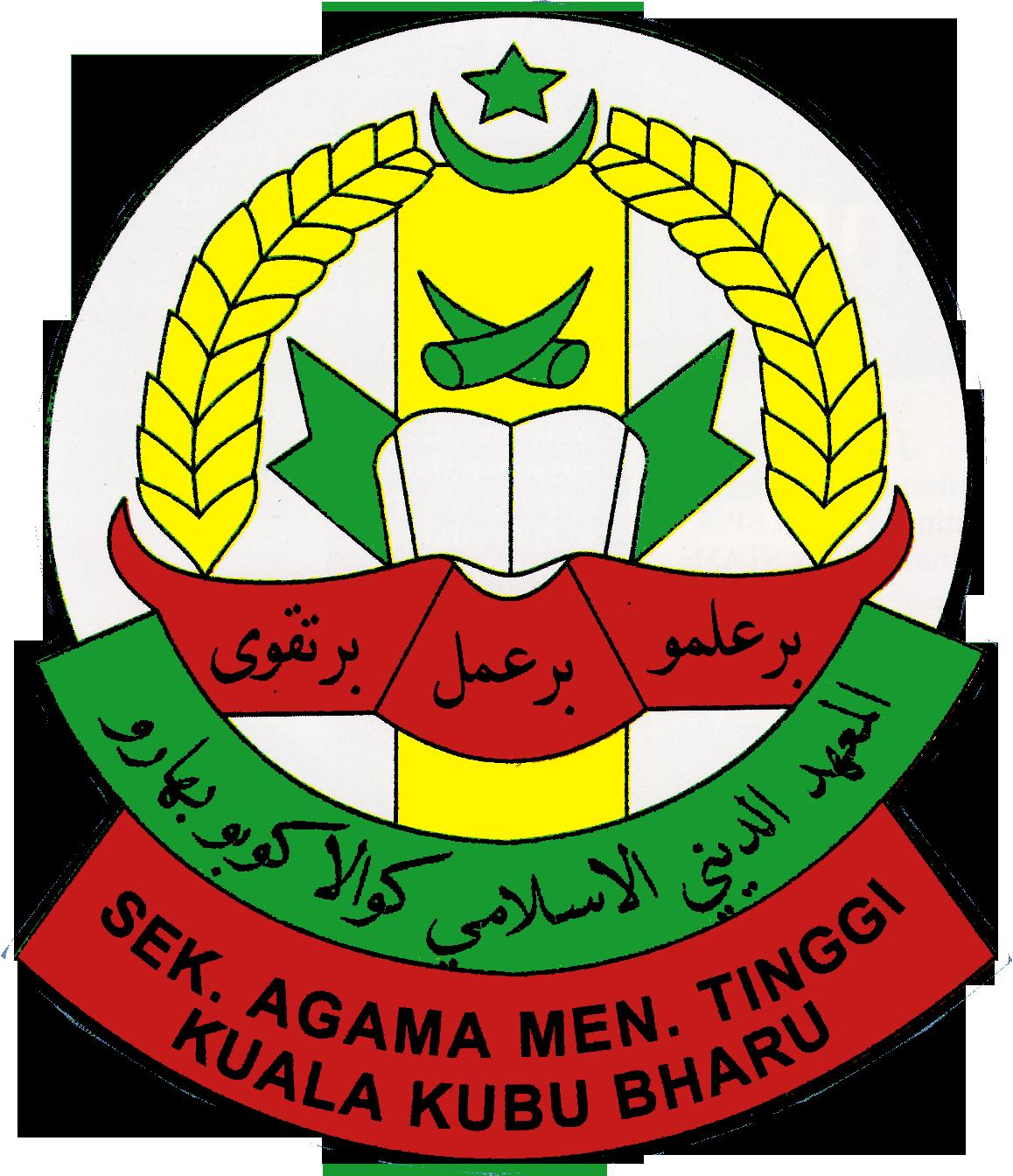Image result for sekolah agama menengah tinggi kuala kubu bharu