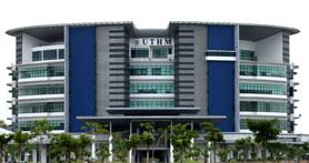 Perpustakaan Tunku Tun Aminah Uthm Wikipedia Bahasa Melayu Ensiklopedia Bebas