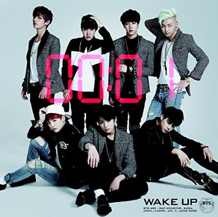 teargas wake up album