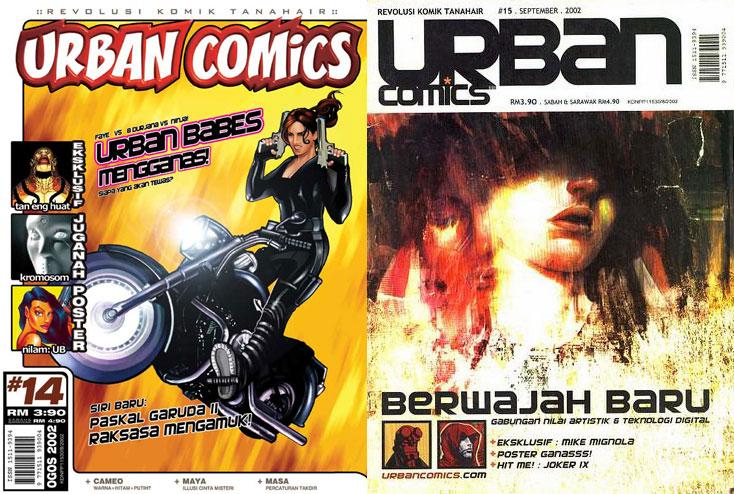 Urbancomics1415.jpg