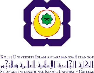 Kolej Universiti Islam Antarabangsa Selangor Wikipedia Bahasa Melayu Ensiklopedia Bebas