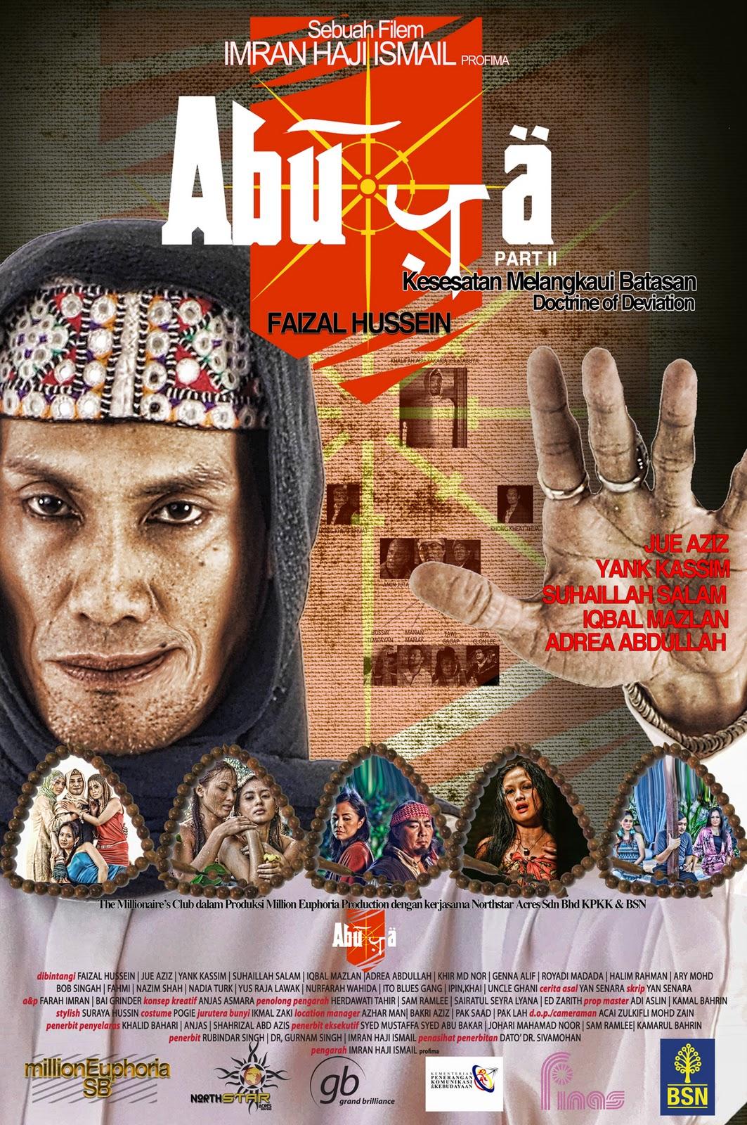 Abuya (2011)