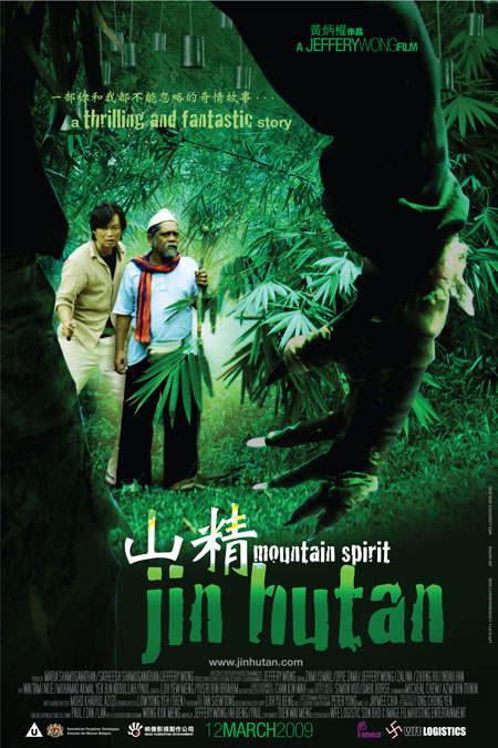 [Image: Poster_Jin_Hutan(filem).jpg]