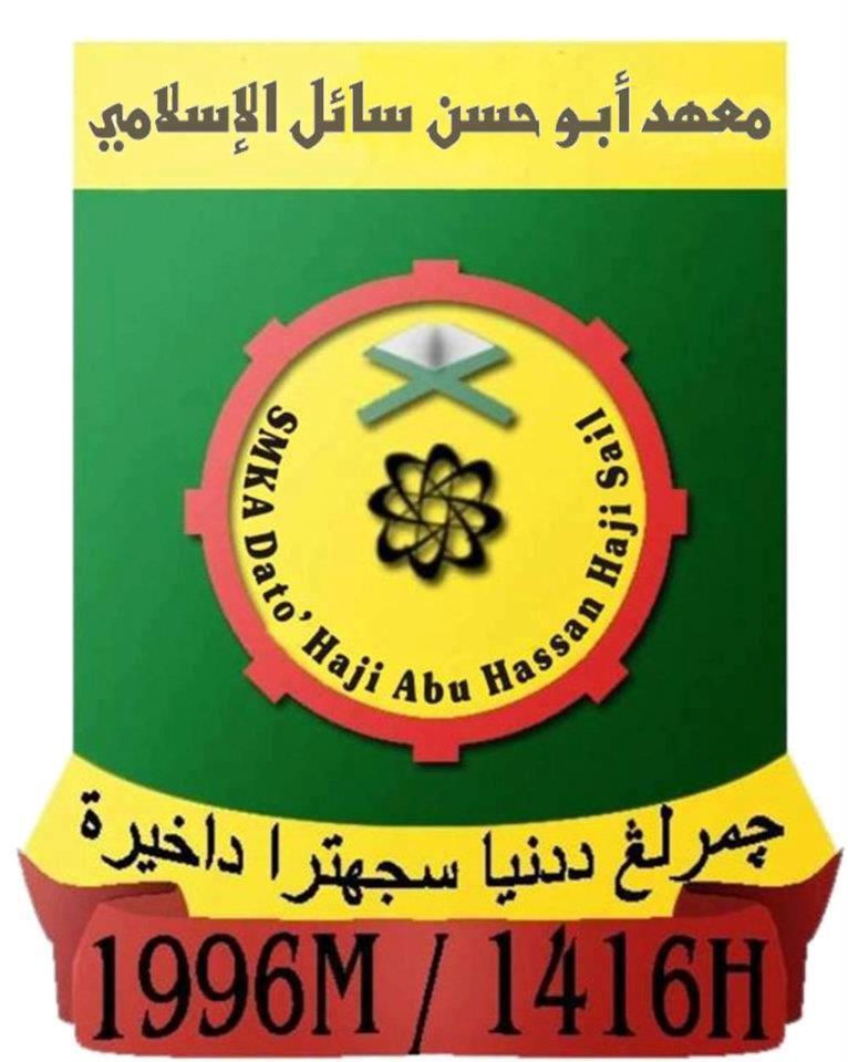Sekolah Menengah Kebangsaan Agama Dato' Haji Hassan Haji