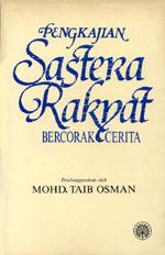 Sastera Rakyat Wikipedia Bahasa Melayu Ensiklopedia Bebas