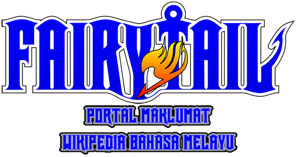 Fairy Tail Portal Logo.png