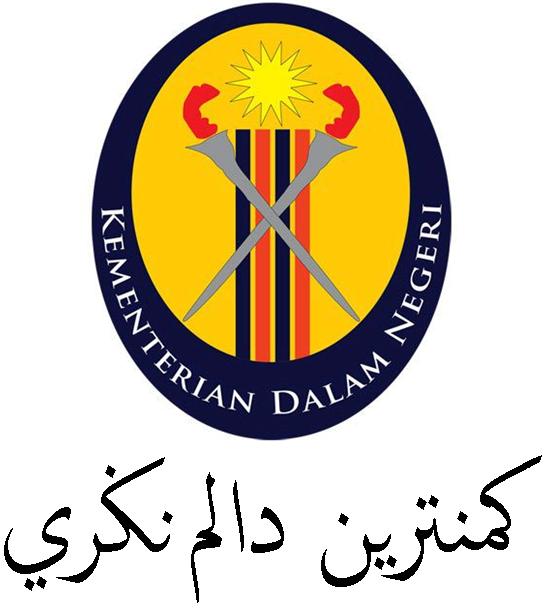 Kementerian Dalam Negeri Malaysia Wikipedia Bahasa Melayu Ensiklopedia Bebas