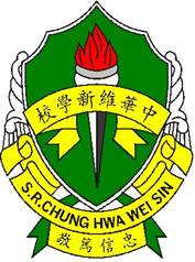 Lencana Sekolah Jenis Kebangsaan (C) Chung Hwa Wei Sin.jpg