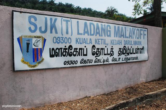 Sekolah Jenis Kebangsaan T Ladang Malakoff Kedah Wikipedia Bahasa Melayu Ensiklopedia Bebas