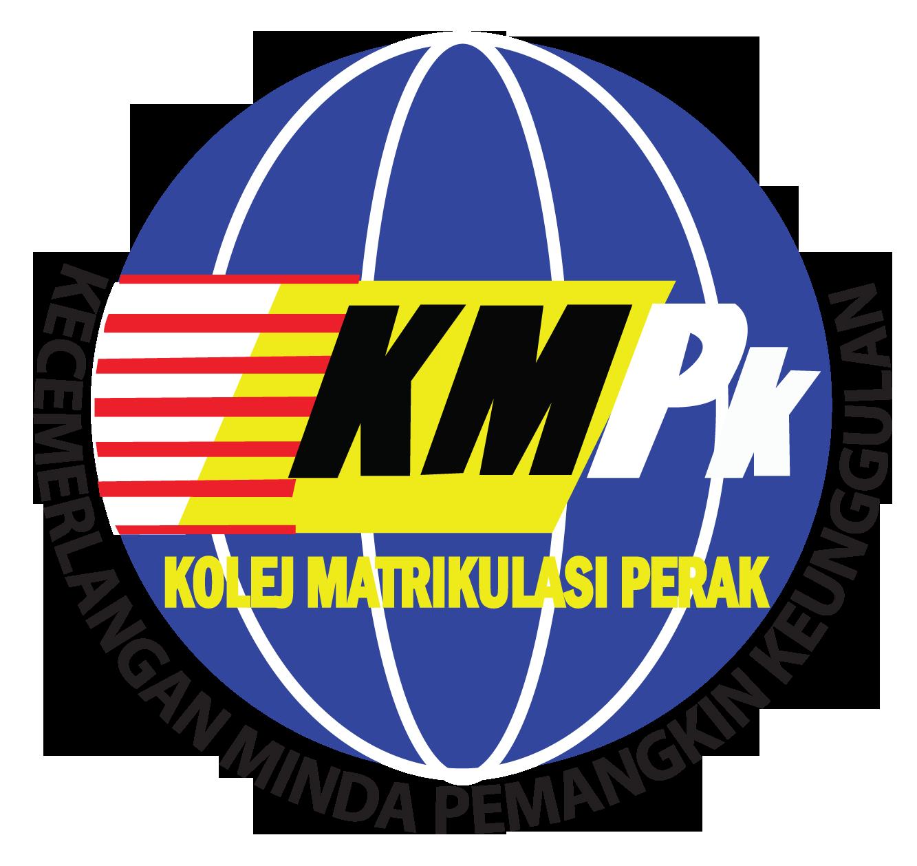 Kolej Matrikulasi Perak Wikipedia Bahasa Melayu Ensiklopedia Bebas