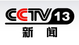 China Central TV-13.png