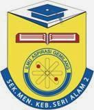 Sekolah Menengah Kebangsaan Seri Alam 2 Wikipedia Bahasa Melayu Ensiklopedia Bebas