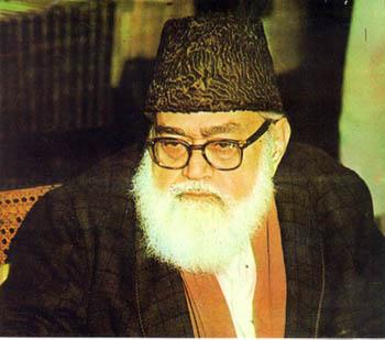 Sayyid Abul Ala Maududi