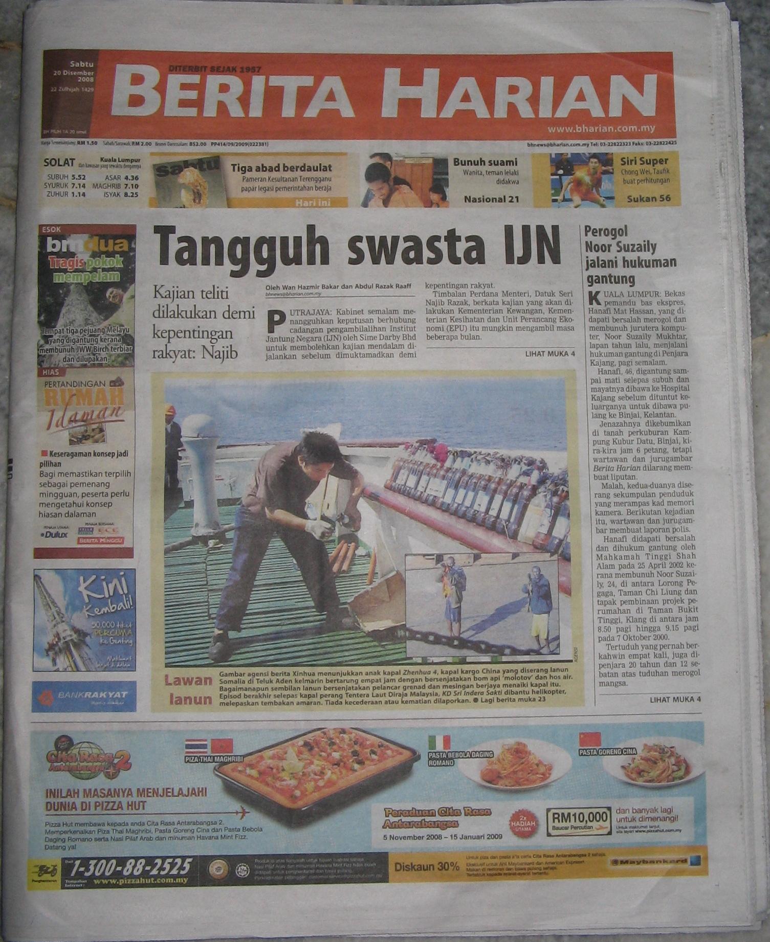 Fail:Akhbar Berita Harian.jpg