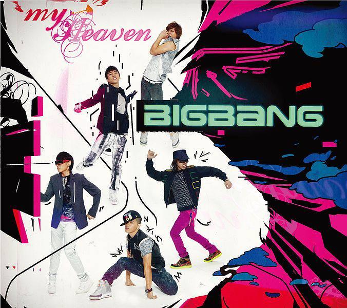 Lagu Korea Genre R&b