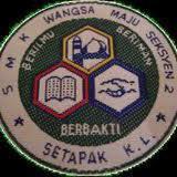 Sekolah Menengah Kebangsaan Wangsa Maju Seksyen 2 Wikipedia Bahasa Melayu Ensiklopedia Bebas