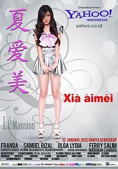 Nonton Xia Ai Mei (2012)