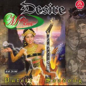 Fail:Desire - Puteri Saadong '07 - (2007).jpg