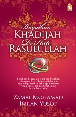 Fail:Bagaikan Khadijah di Hati Rasulullah.jpg