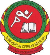 Sekolah Menengah Kebangsaan Seksyen 11 Wikipedia Bahasa Melayu Ensiklopedia Bebas