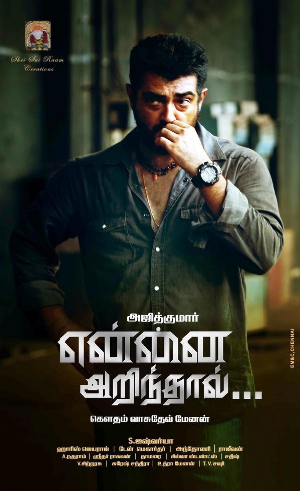 Image Result For Ajith Tamil